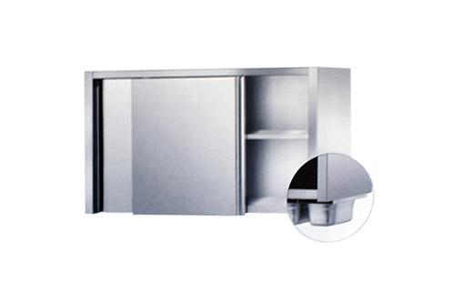 armoire-suspendue-inox